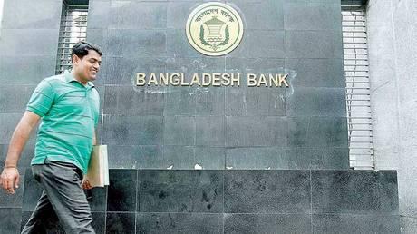 bangladesh bank reserve hacked pdf