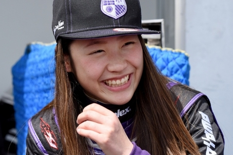 Move over, Lewis Hamilton: an 18-year-old speed queen from Japan who is  ruffling feathers in the male-dominated world of motor sport wants to take  on the ...