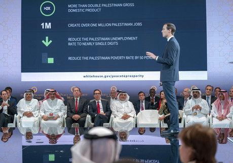 Kushner Pitches Palestinians 'Opportunity of the Century