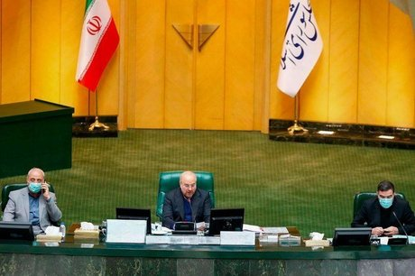 Cabinet Disagrees with Bill on Iran's Withdrawal from Additional Protocol