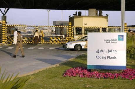 Analysts Say KSA Unlikely to Lift Oil Output Quickly — Naharnet