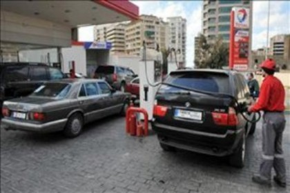 Lebanon stock trading suspended over central bank strike
